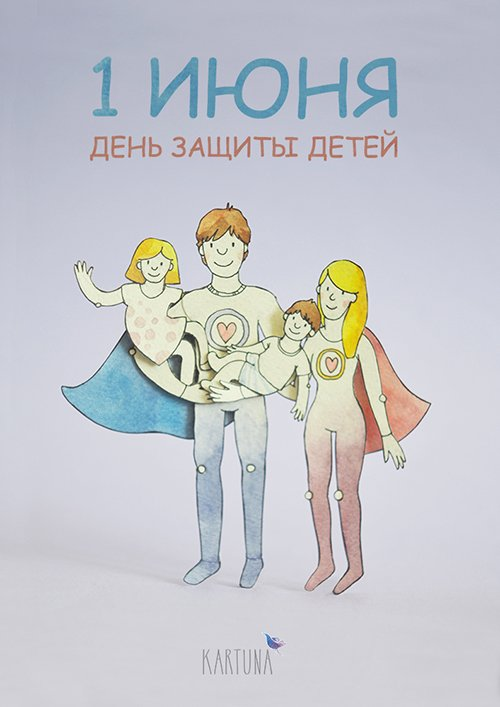 http://www.kartuna.ru/images/upload/super.jpg